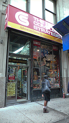Strategist_storefront
