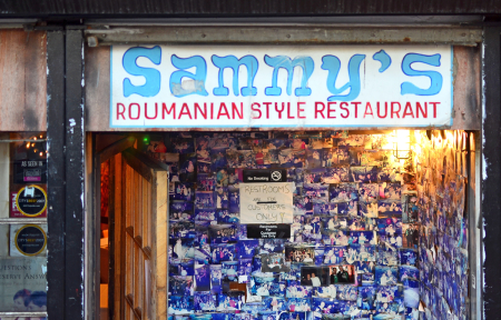 Sammys1-featured