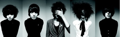 The_horrors_1